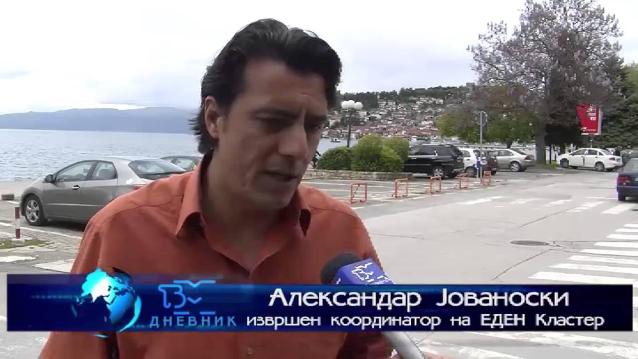 ТВМ Дневник 04.05.2016