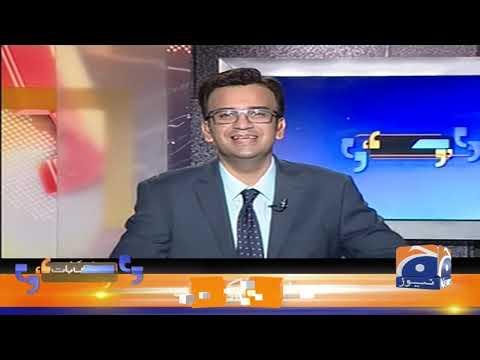 Aapas Ki Baat | Muneeb Farooq | 15th October 2019