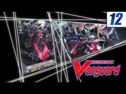 [Sub][Remind 12] Cardfight!! Vanguard Official Animation - Team Dragon's Vanity!!