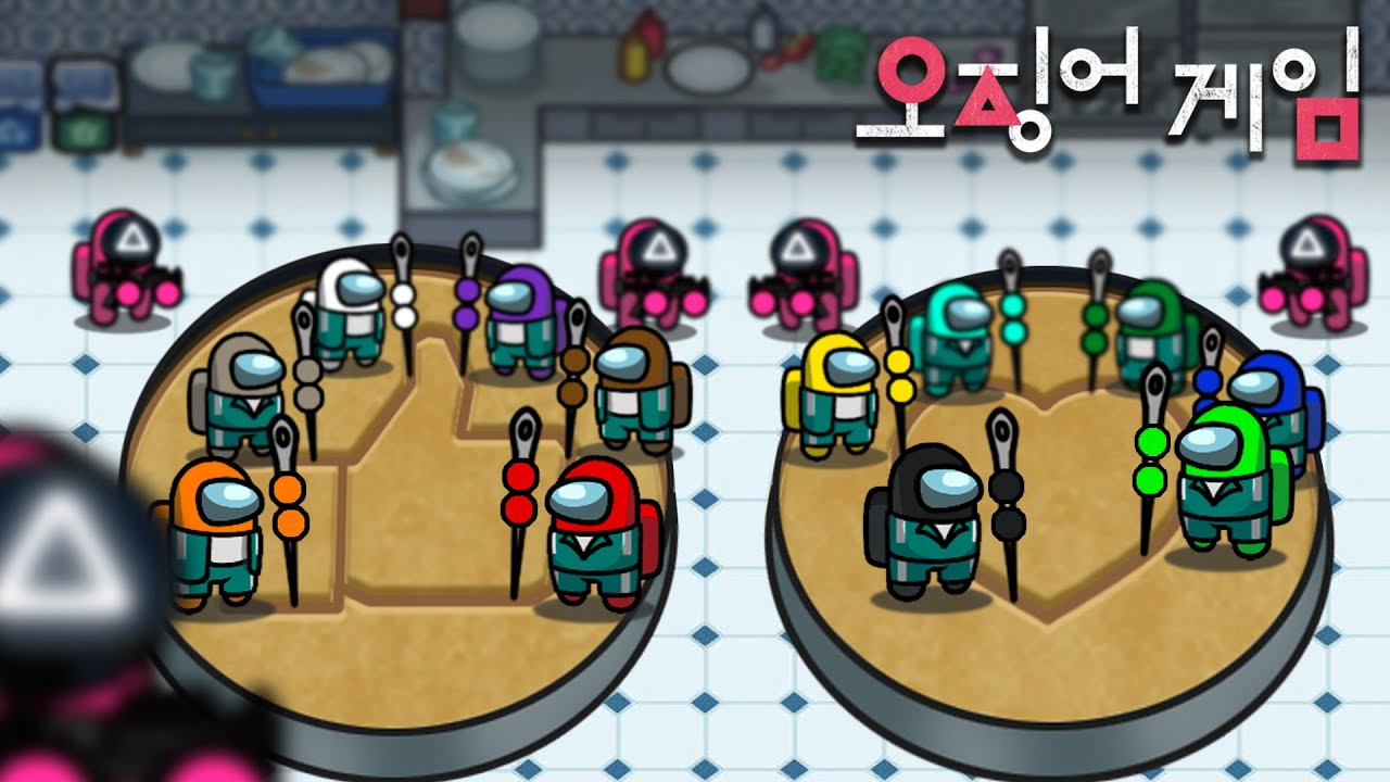 Download Squid Game in Among Us - EP2