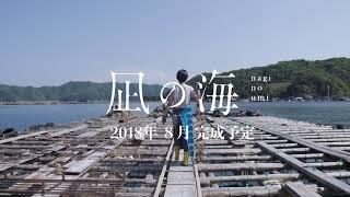 出演 永岡佑、湯澤俊典、小園優、柳英里紗、外波山文明 2018年8月完成予...