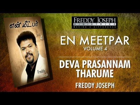 Deva Prasannam Tharume - En Meetpar Vol 4 - Freddy Joseph