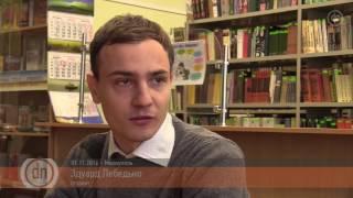 Сможет ли новое поколение чиновников изменить Мариуполь?