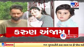 Vadodara: Shivansh Case; SIT formed for further investigation of case  TV9News