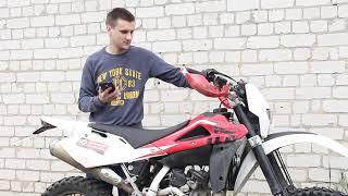 Обзор мотоцикла Husqvarna TE125 4t 2011 рассказ владельца