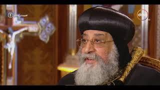 مساء dmc - البابا تواضروس : كان لدينا شعور عام أثناء حكم الإخوان بأن مصر يتم سرقتها