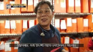 [선공개] 찢어진 가방처럼 내 맘도 찢어져ㅠㅠ 망가진 …