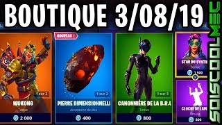 BOUTIQUE FORTNITE 3 AUGUST 2019, NEW SKINS, ITEM SHOP AUGUST 3, 2019