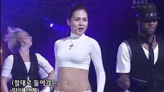 Ivy(???) - What happened tonight(??? ?) 20050821 Music Bank