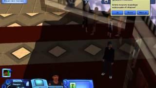 Sims 3 - Первая ночь:)
