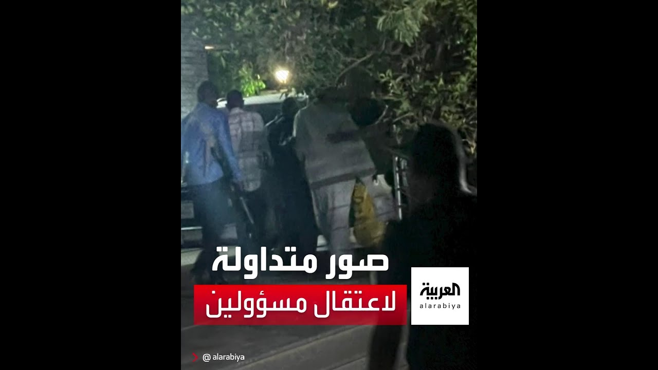 صور متداولة لناشطين قالوا إنها لعناصر عسكرية أثناء حملة اعتقال مسؤولين سودانيين  - 09:53-2021 / 10 / 25