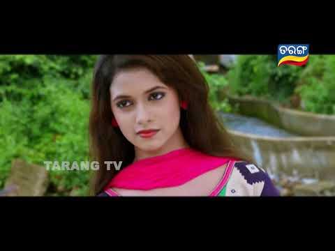 Tora Pada Katha | Full Video Song | Love...