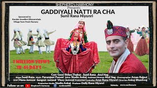 GADDIYALI NATI RA CHA  NON STOP #Shara Ra Ra Natni #Sunil Rana  # New Latest Himachali Hit Song 2019