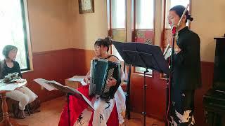 La Cumparsita Accordion - mayuko fukuda flute - wataru kobayashi ラ...
