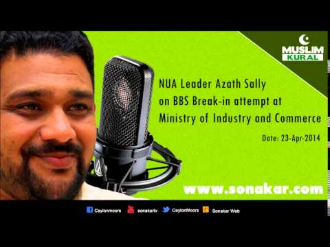 Azath Sally on BBS Break-in at Ministry of Industry and Commerce