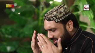 MEHFIL VICH AAQA DI - QARI SHAHID MEHMOOD QADRI - OFFICIAL HD VIDEO - HI-TECH ISLAMIC
