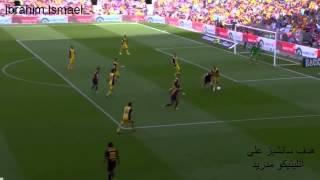 [HD] هدف سانشيز على اتليتيكو مدريد |1-1| [2014/05/17] النهائي