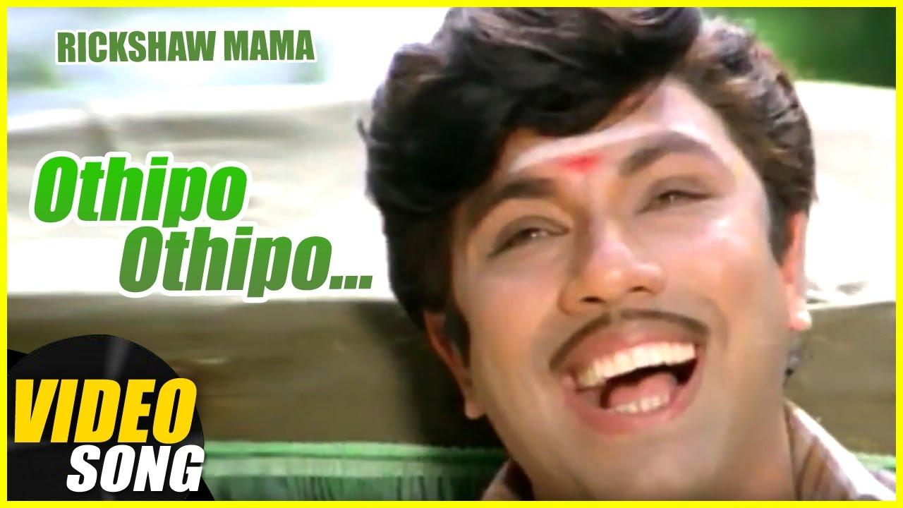 riksha mama movie songs free download