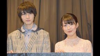 俳優の桜田通が5日、都内で行われた映画『ラ』初日舞台あいさつに登壇。...