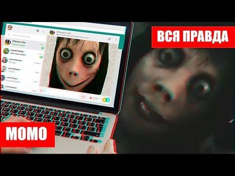Клип Вирус - Девушка