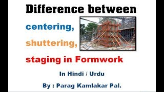 Difference between centering,shuttering,staging in Formwork in Urdu-Hindi by Parag Kamlakar Pal.