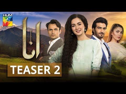 Anaa | Teaser 02 | Coming Soon | Hania Aamir | Shehzad Sheikh | HUM TV | Drama