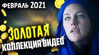 Лучшие моменты 2021! Великолепный век (Хюррем Султан)