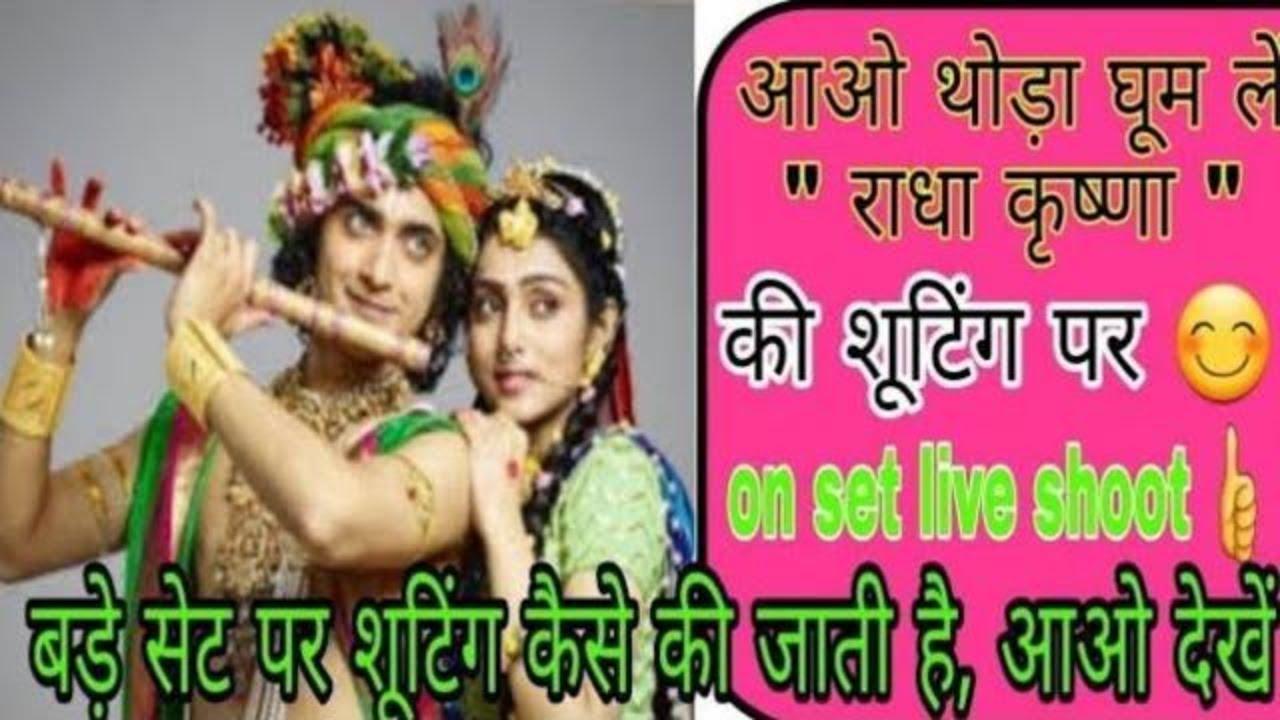 Radha Krishna Serial Ke Krishna Ki Photo