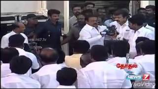 Veeram theme music- Vijayakanth DMDK