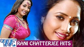 Rani Chatterjee Hits - Video JukeBOX - Bhojpuri Hot Songs 2015 New