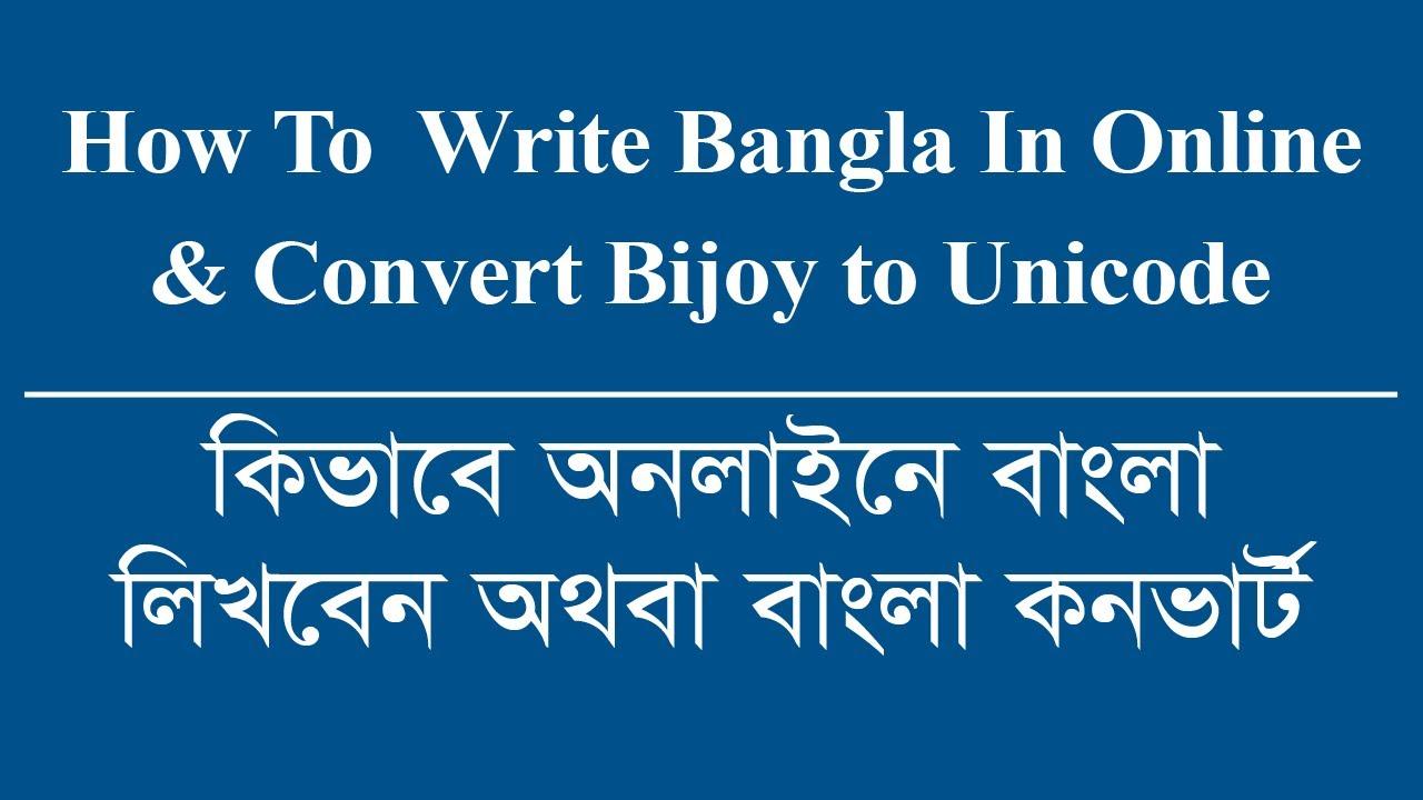 How To Write Bangla In Online | Convert Bijoy to Unicode Bangla Video  Tutorial