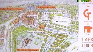 видео Новости туризма Самарской области