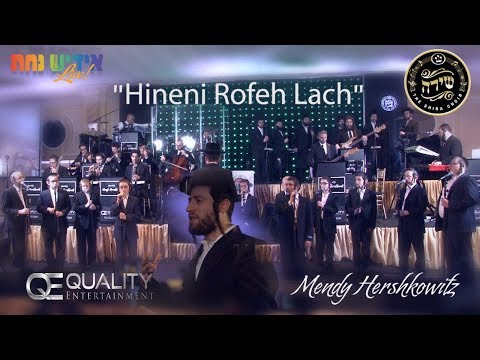 Hineni Rofeh Lach | הנני רופא לך - Yiddish Nachas live, Shira, Mendy Hershkowitz