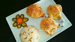 Milföylü Tavuk Baget/ Dışı Çıtır Milföy İçi Yumuşacık Tavuk