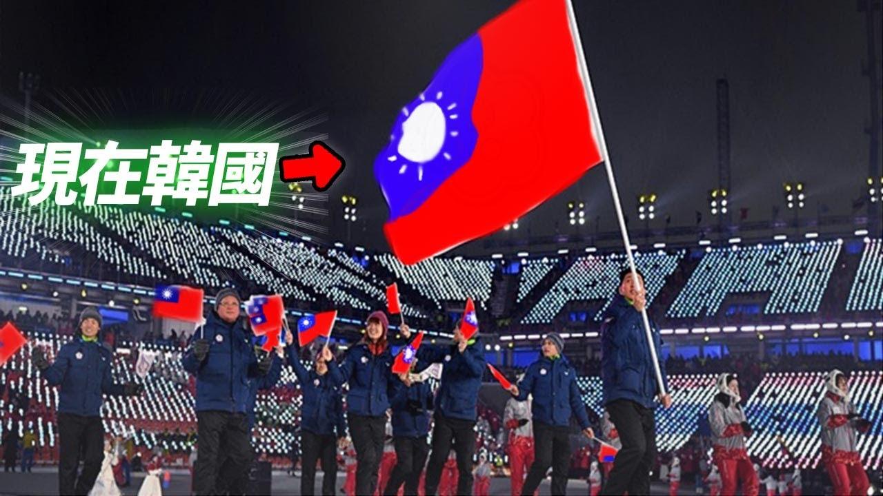 【感動】2021東奧, 跟台灣比賽以後韓國反應