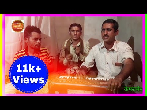 हरखाराम जाखङ डंडाली || Harkharam jakhar dandali