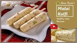 Malai Kulfi Recipe in Odia | କୁଲ୍ଫି  ଆଇସକ୍ରିମ Icecream Recipe - Ama Rosei