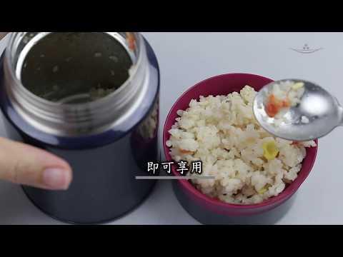 使用悶燒壺沖泡香積飯