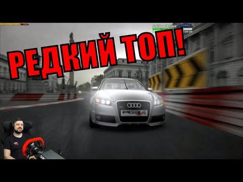 РЕДКИЙ ШЕДЕВРАЛЬНЫЙ ЭКСКЛЮЗИВ НА XBOX - Project Gotham Racing 4