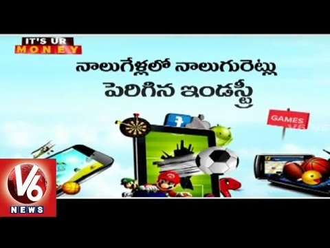 Mobile Gaming Industry | Gold Rates To Go Down | Petrol Rates Hits Ground | Its UR Money | V6 News