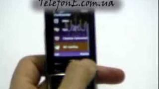 Китайский копия Nokia 8800 Arte Китай Китайские телефоны(Лучшие копии телефонов из Китая Telefone.com.ua, китайский iphone, китайский айфон, Китайский телефон, Nokia, iPhone, HTC,..., 2011-07-12T14:57:26.000Z)