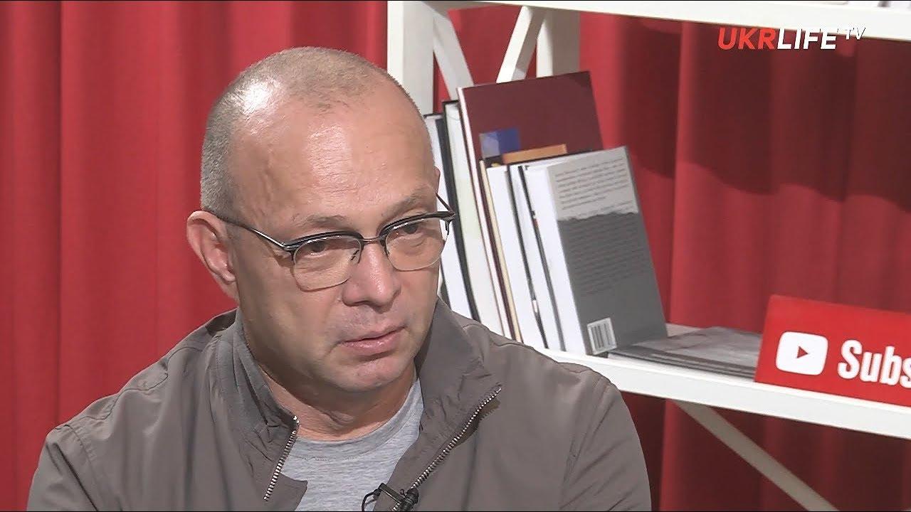 Выборы в Украине - это не демократия, а дикий капитализм, - Владимир Грановский