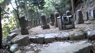 赤穂浪士の墓 北九州 花尾山にて.
