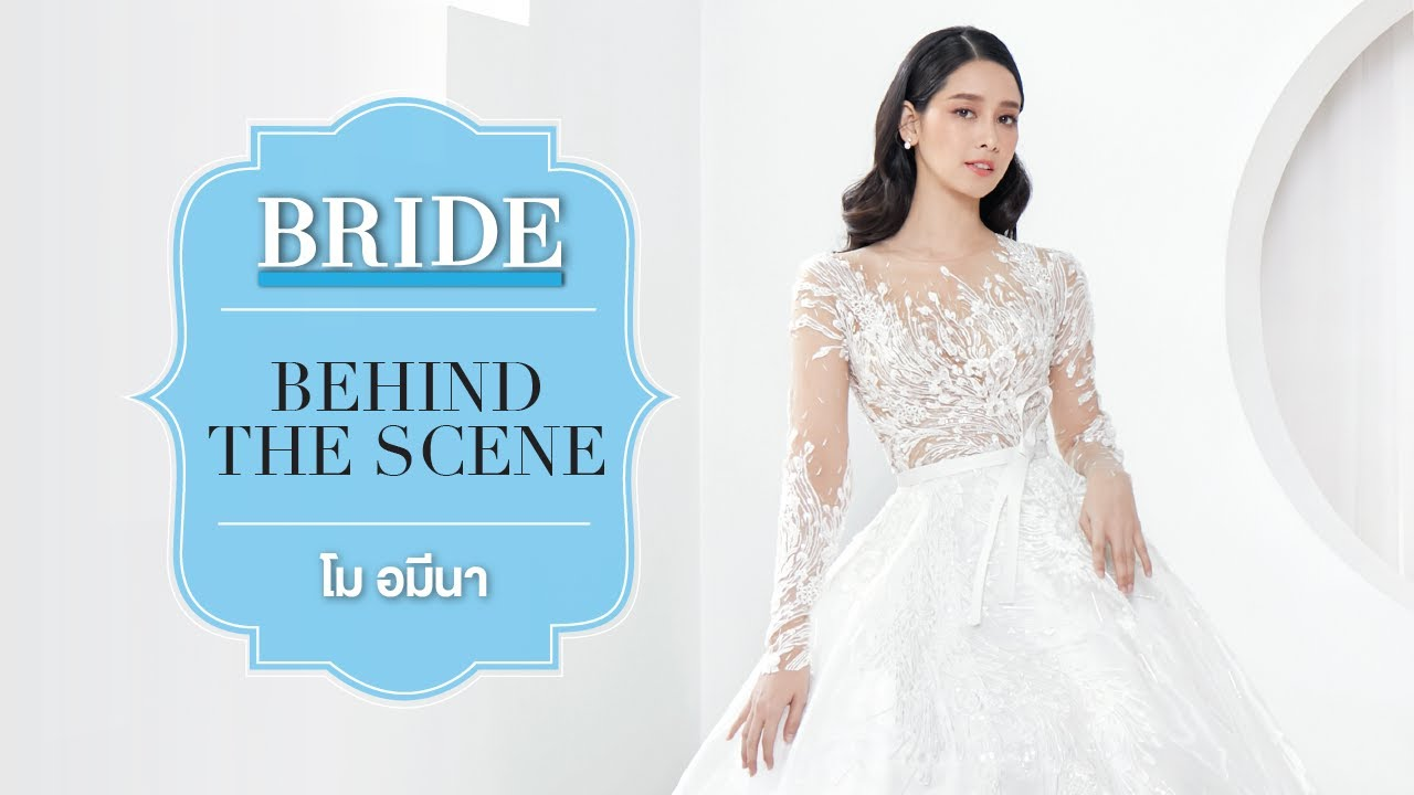 Behind the Scene : โม-อมีนา พินิจ