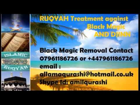 Ruqyah For Health Problems