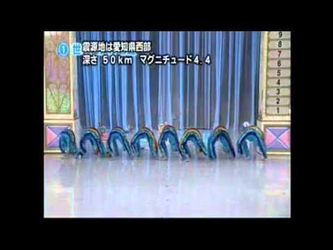 Kasou Taishou - Rainbow