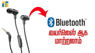 Baixar Convert Wired Headphones to Wireless | Tamil Today Tech