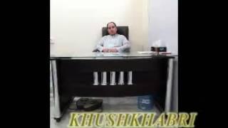 Peshawar Laser Center Timergara