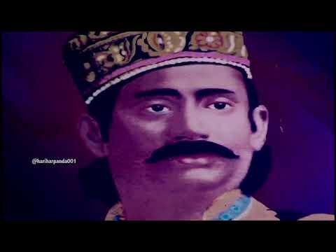 ROYAL STORIES OF ODISHA MAYURBHANJ 1
