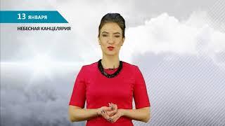 ВЕСТНИК СЕВЕРОДВИНСКА 12.01.18